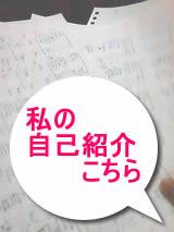 asumi-music-1602piano.jpg